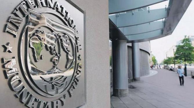 Banco Central solicitó préstamo rápido de US$650 millones al FMI