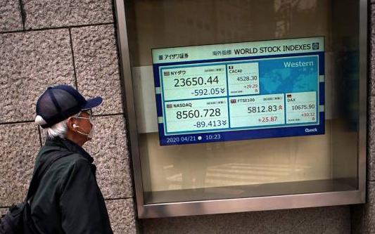 Caída del petróleo estremece mercados financieros