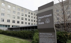 Departamento de Estado EEUU dice Gobierno de RD no ha implementado correctamente leyes contra funcionarios acusados de corrupción