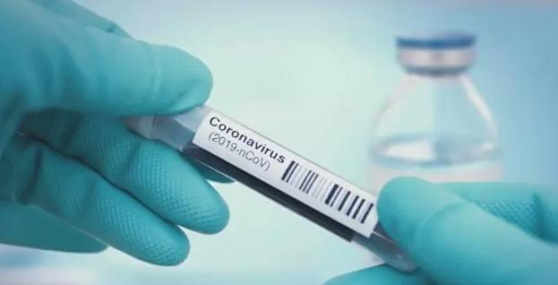 """EE.UU. dice tener """"pruebas enormes"""" del origen del coronavirus en laboratorio"""