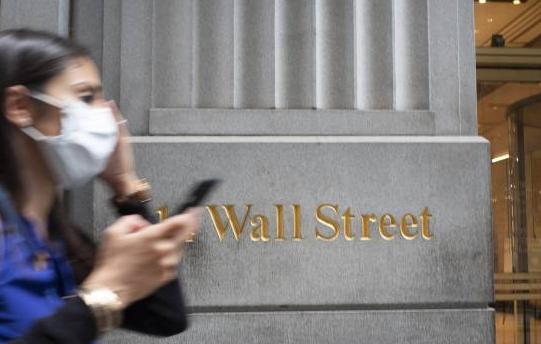 Wall Street sin dirección clara tras anuncio de vacuna rusa