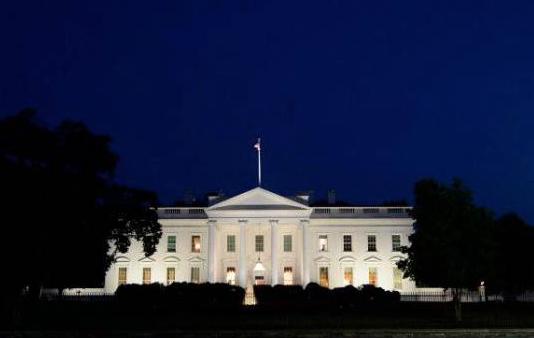 La Casa Blanca recibe un sobre que contenía un poderoso veneno