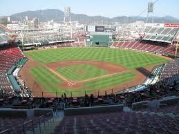 Japón organizará partidos de béisbol ante 34.000 espectadores para probar medidas anticovid