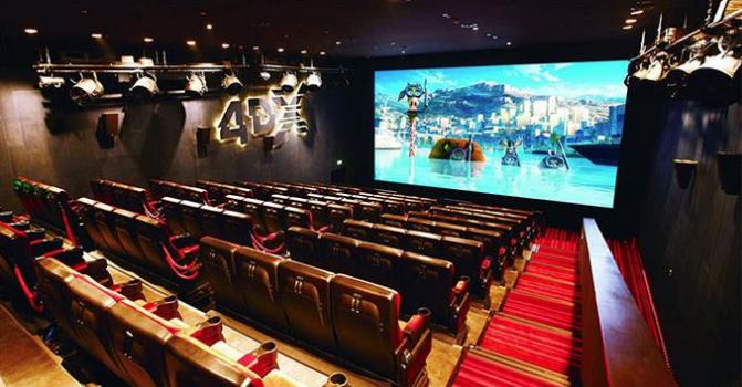 Hoy inicia la reapertura de los cines en República Dominicana